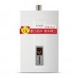 BOSCH 博世 世恒系列 JSQ26-AM 13L  燃气热水器2699元包邮