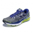 Saucony  圣康尼 HURRICANE ISO 17 女跑步鞋373元包邮(需领券)