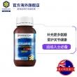 澳洲进口 Nutrition Care 姜黄氨糖片 60片 缓解运动酸痛¥208