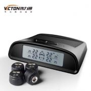 Victon 伟力通 胎压监测 T6L 太阳能无线外置 黑色¥179