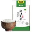 10点:淘乡甜 同江珍珠米 大米 5kg *2件44.85元包邮(前5分钟第2件5折)