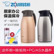 象印(ZOJIRUSHI)   SH-HA19C 不锈钢保温壶 1.9L