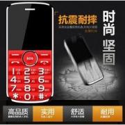KUH 直板老人手机108元包邮(179-71)