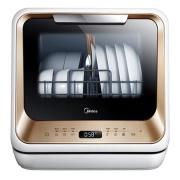 Midea 美的 M1 台上式洗碗机¥1799