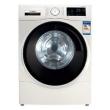 BOSCH 博世 XQG90-WAU284600W 9公斤 滚筒洗衣机3999元包邮(需用券)