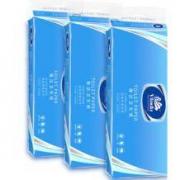 Vinda 维达 蓝色商用系列卫生卷纸3提共30卷