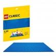 LEGO 乐高 拼插类玩具 Classic 经典系列 蓝色底板 10714 4-99岁 积木玩具