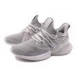 adidas 阿迪达斯 alphabounce instinct CC 男款跑步鞋499元包邮(用券)
