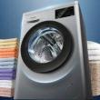 SIEMENS 西门子 WM10L2688W 8公斤变频滚筒洗衣机2399元包邮