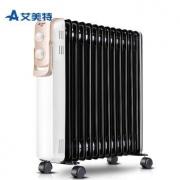 AIRMATE 艾美特 HU1329-W 取暖器家用279元包邮