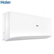 海尔(Haier)  KFR-26GW/23XDA23AU1 变频 1P 壁挂式空调