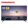 CHANGHONG 长虹 50D3S 4K高清 液晶电视 50英寸1998元包邮