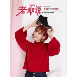 13日10点# 天猫dusto旗舰店