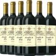 CASTILLO DE CAI 凯恩城堡 半甜红葡萄酒 750ml*6瓶 *2件 +凑单品99元(满减优惠)