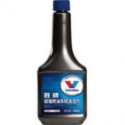 Valvoline 胜牌 超强燃油系统清洗剂 355ml *3件