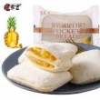 兰象岩 菠萝真果粒夹心面包 500克16.8元(需用券,2人拼购)