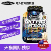 MUSCLETECH 肌肉科技 高性能乳清蛋白粉 2种口味 2.13Kg