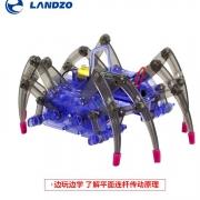 LANDZO 蓝宙 科学实验玩具 蜘蛛机械人玩具