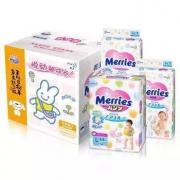 Merries 妙而舒 婴儿纸尿裤 L54片*2+Merries 妙而舒 婴儿拉拉裤 L44 *2件 +凑单品399元包邮(需用券,合199.5元/件)