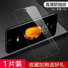 sibirskaya iPhone6-8系列 手机钢化膜 多款可选