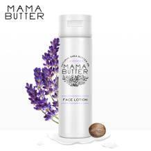 mama butter 乳木果油二合一水乳 200ml