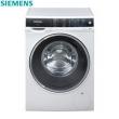 SIEMENS 西门子 XGQ100-WM14U561HW 10公斤 变频 滚筒洗衣机3999元包邮(满减)