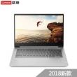Lenovo 联想 小新Air 2018款 15.6英寸 笔记本电脑(i5-8250U、8GB、256GB、MX150 2GB)5298元包邮(10元定金)
