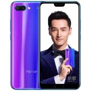 历史低价:HUAWEI 华为 荣耀10 智能手机 幻影蓝 6GB+64GB
