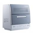 Panasonic 松下 NP-TR1HECN 台式家用洗碗机2480元包邮(需用券)