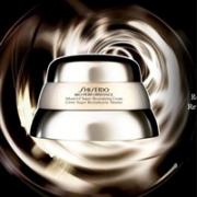 7折!Shiseido 资生堂百优乳霜 75ml