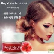 Royal Nectar 皇家花蜜 蜂毒眼霜 15ml*2*2 ¥413.71含税包邮