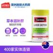 Swisse 奶蓟草护肝片200粒 解酒护肝排毒 促消化¥129