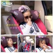 Britax 百代适 超级百变王白金版 儿童安全座椅