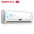 Galanz 格兰仕 KFR-35GW/RDVdLD9-150(2)  变频冷暖空调 1.5匹1889元包邮