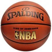 SPALDING 斯伯丁 76-167Y  比赛用球