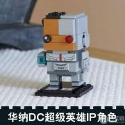 LEGO 乐高 BrickHeadz 方头仔系列 加美拉/凯洛·伦/钢骨 2件 ¥109包邮