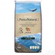 Pure&Natural 伯纳天纯 小型幼犬狗粮10kg249元包邮(双重优惠)