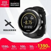 双十一预售,SUUNTO 颂拓 SPARTAN SPORT 斯巴达极速系列腕表 SS022983000