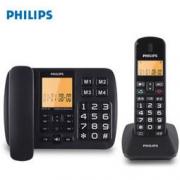 PHILIPS 飞利浦 DCTG152 数字无绳电话机 *2件