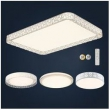 HD LED遥控无极调光调色套装 鸟巢经济型 三室一厅套餐B499元包邮(双重优惠)