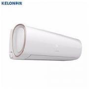 Kelon 科龙  KFR-35GW/EFVEA1(1P26)1.5匹壁挂式空调