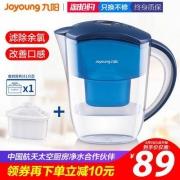Joyoung 九阳  JYW-B04 家用过滤净水壶