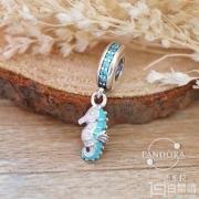 PANDORA 潘多拉 791311MCZ 热带海马 蓝绿色珐琅锆石925银串珠 Prime会员免费直邮含税