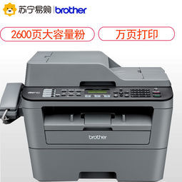 brother 兄弟 MFC-7380 黑白激光打印一体机