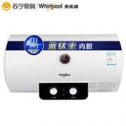 Whirlpool 惠而浦 ESH-50MK 电热水器 50升