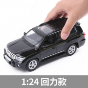 FLYMOUSE 丰田陆巡 越野汽车模型玩具车
