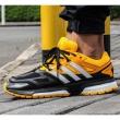 adidas 阿迪达斯  boost系列 M29770 男子跑步鞋200元包邮(用券)