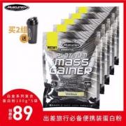Muscletech 肌肉科技 白金增肌粉 500g