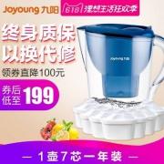 Joyoung 九阳 JYW-B02A7 家用过滤净水壶 1壶7芯