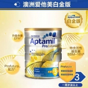 Aptamil 澳洲爱他美 白金版 婴幼儿奶粉 3段 900g*2罐 331.5元包邮